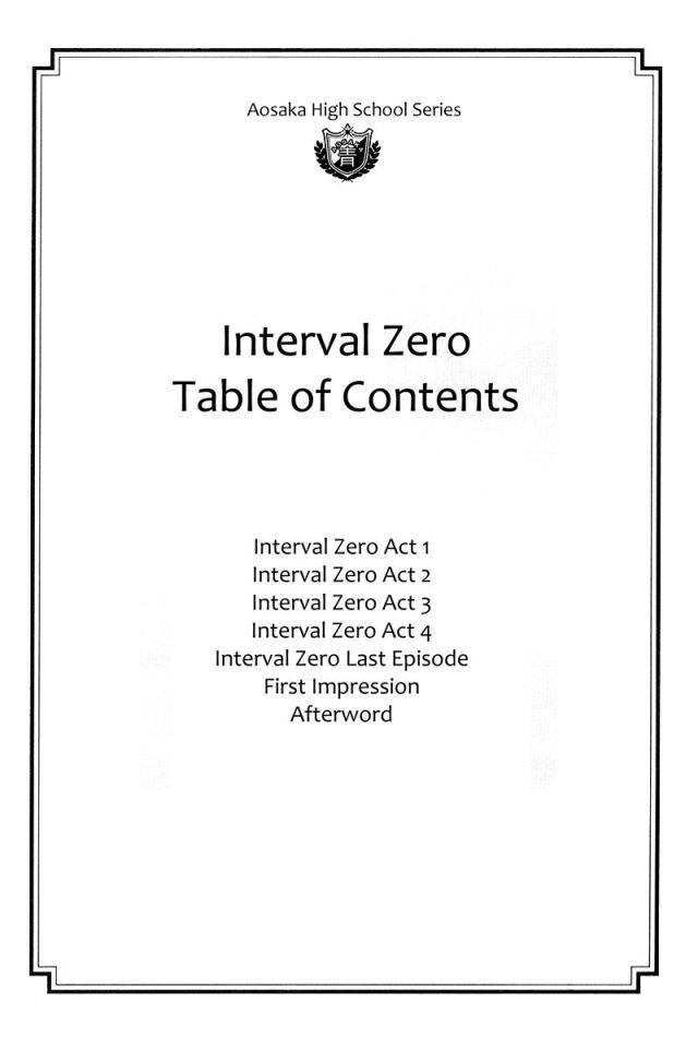 interval-zero-1-pic-7