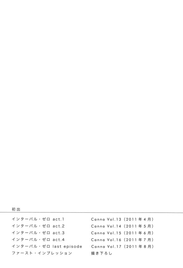 Interval_Zero_extra_09