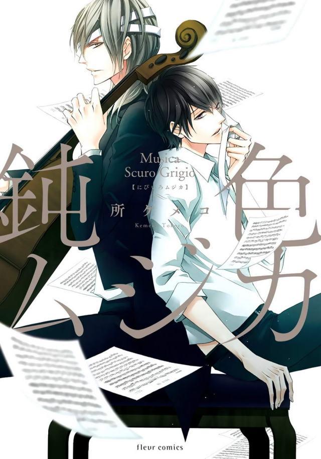tokoro-kemeko-nibiiro-musica_c01_p03_eng