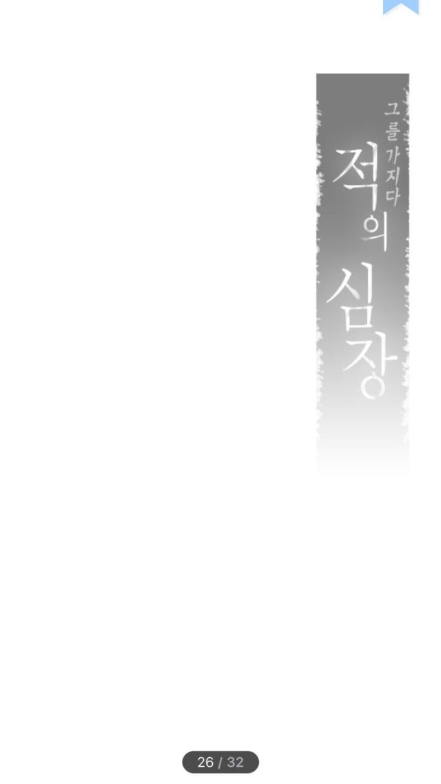 img_54702
