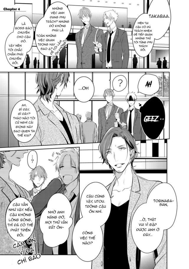 Kurui Naku no wa Boku no Ban_c04_p04