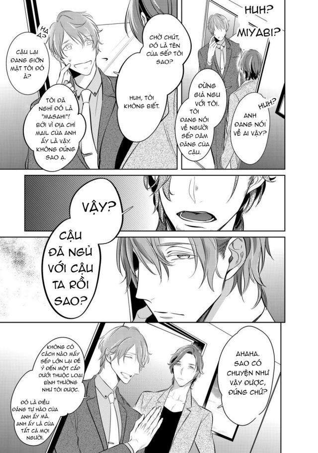 Kurui Naku no wa Boku no Ban_c04_p12
