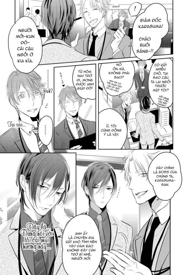 [KUSABI Keri] Kurui Naku no wa Boku no Ban_c01_p15