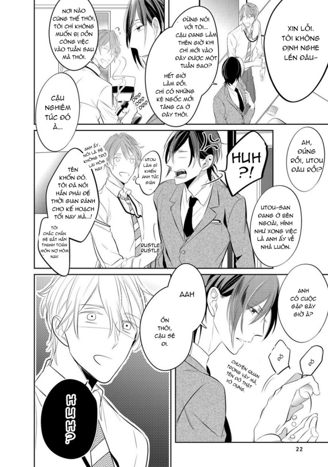 [KUSABI Keri] Kurui Naku no wa Boku no Ban_c01_p28