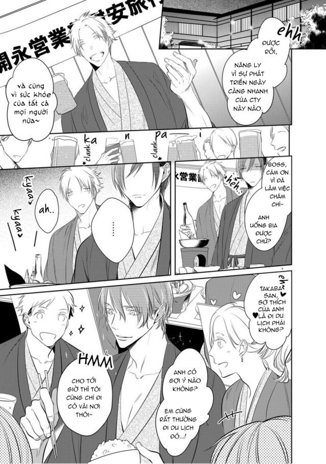 [KUSABI Keri] Kurui Naku no wa Boku no Ban_c07_p04_Eng