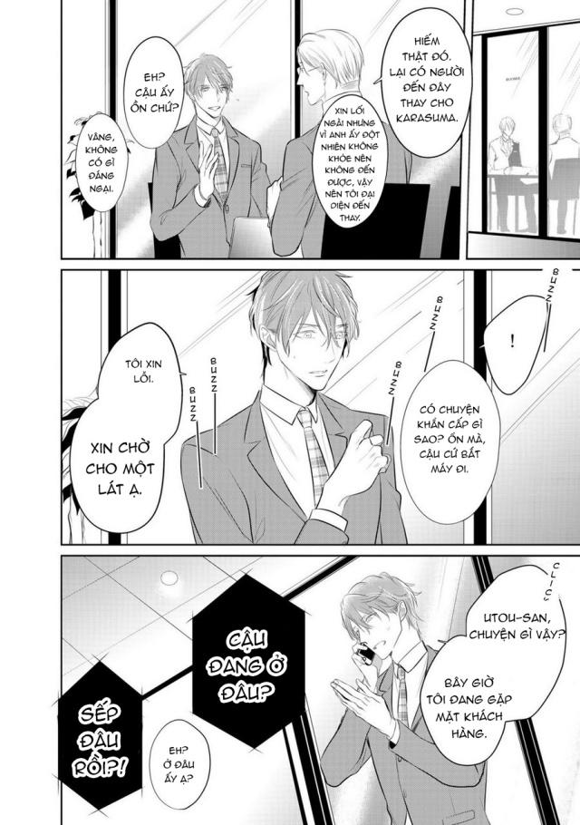KUSABI Keri_Kurui Naku no wa Boku no Ban_c02_p16_Eng