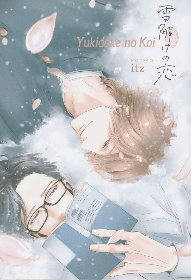 Yukidoke no Koi_c01_p01_Eng