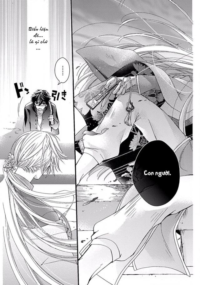 Ore no Kami-sama_P010_KR