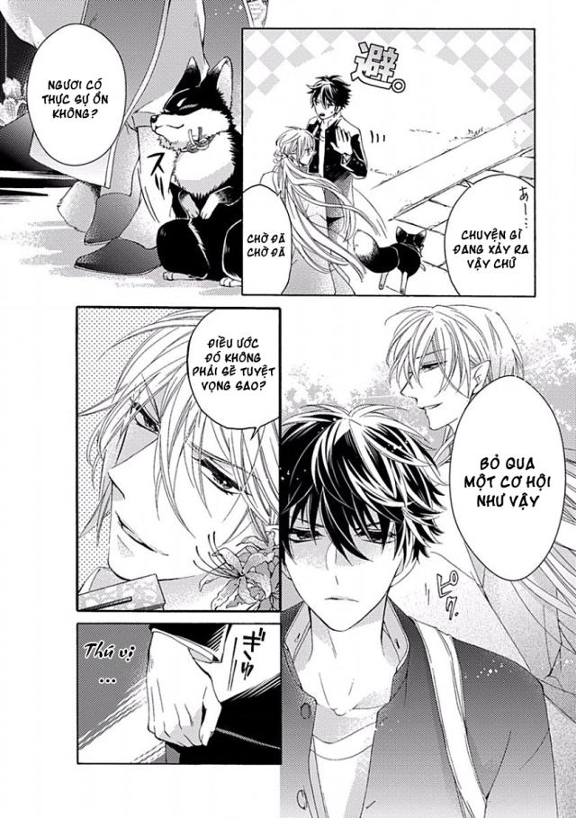 Ore no Kami-sama_P013_KR