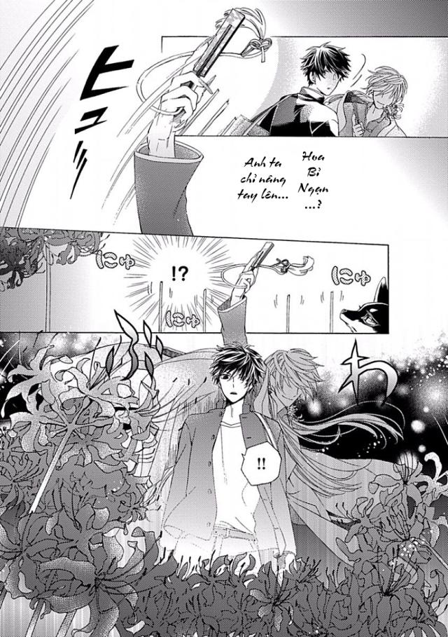 Ore no Kami-sama_P015_KR