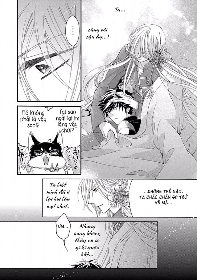 Ore no Kami-sama_P054_KR