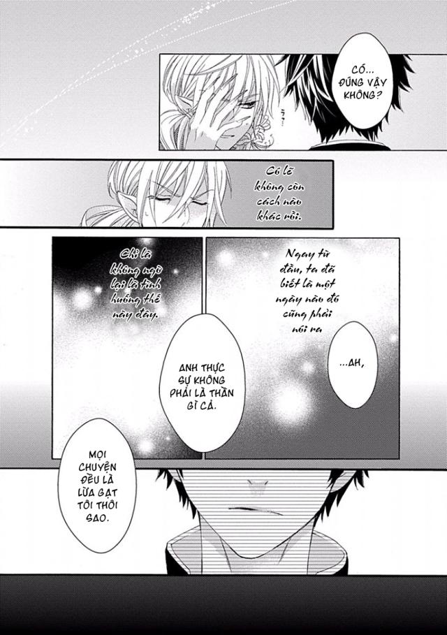Ore no Kami-sama_P065_KR